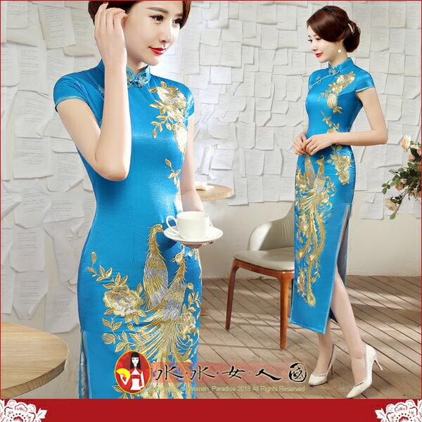 【水水女人國】~優雅浪漫旗袍風~金鳳(藍色)。復古雙色滾邊立領織錦緞繡花改良式修身氣質時尚長旗袍禮服洋裝