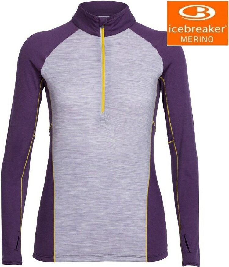 Icebreaker 羊毛衣/排汗衣/美麗諾羊毛 Comet 網眼透氣半開襟長袖上衣 GT150 女款 103936 紫501