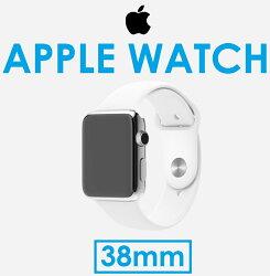 【原廠盒裝】蘋果 APPLE Watch不鏽鋼錶身 + 白運動錶帶 38mm 智慧型手錶 siri 互動 通話 訊息 健康 藍寶石水晶 S1●Series 1●非鋁製錶身