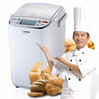 【象印】全自動製麵包機 BB-SSF10