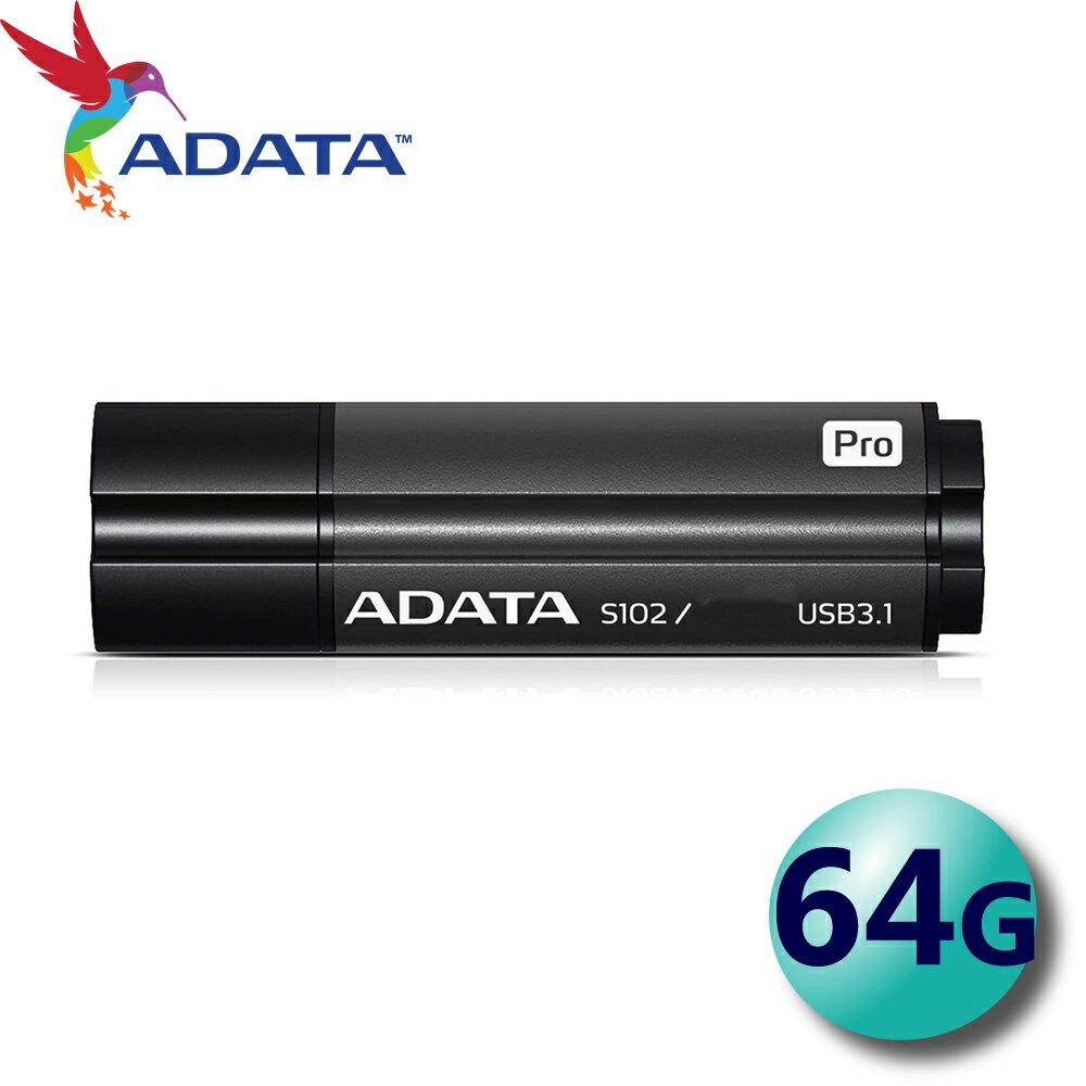 ADATA 威剛 64GB S102 Pro S102P USB3.1 隨身碟