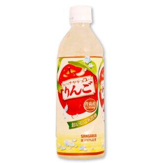 日本青森蘋果果汁使用 SANGARIA新食感椰果果汁-蘋果 500ml