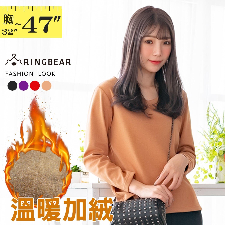 加大尺碼--保暖舒適百搭素色加絨V領長袖T恤上衣(黑.紅.咖.紫M-3L)-F162眼圈熊中大尺碼 1