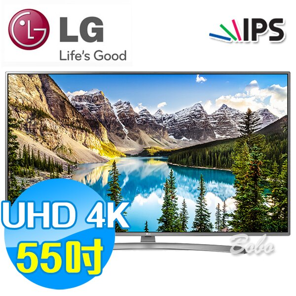 【限量下殺】LG樂金 55吋 UHD 4K 液晶電視 55UJ658T
