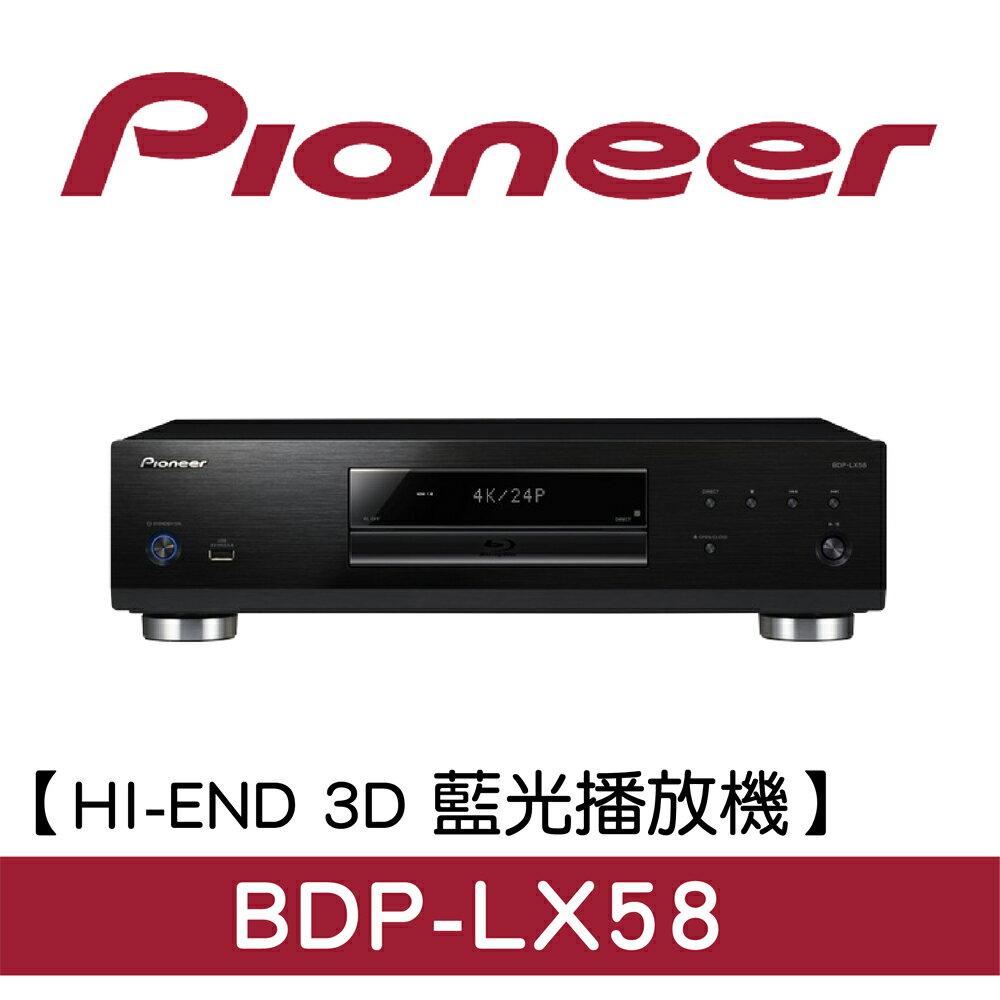 <br/><br/>  【Pioneer】先鋒 BDP-LX58 藍光播放機 全新出清<br/><br/>