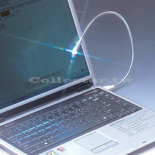 【I13071801】筆電專用 USB燈 可任意扭曲 LED燈 隨插即用