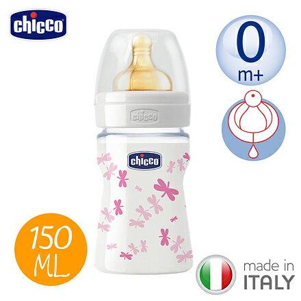 Chicco 舒適哺乳-甜美女孩玻璃奶瓶 (單孔) 150ml /乳膠【悅兒園婦幼生活館】