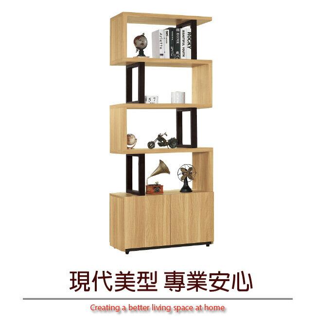【綠家居】路希亞 時尚2.7尺雙色隔間櫃/玄關櫃