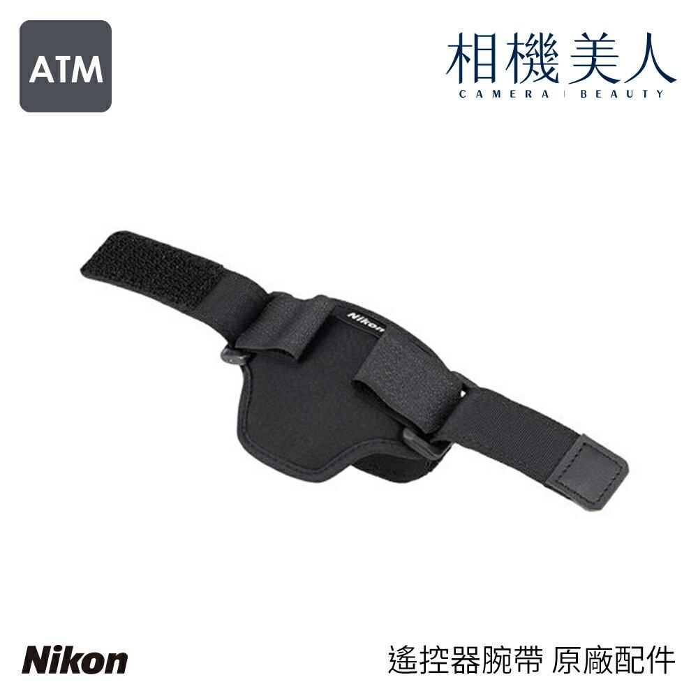 Nikon KeyMission AA-13 遙控器腕帶 原廠配件 公司貨 適用 KeyMission 360 170