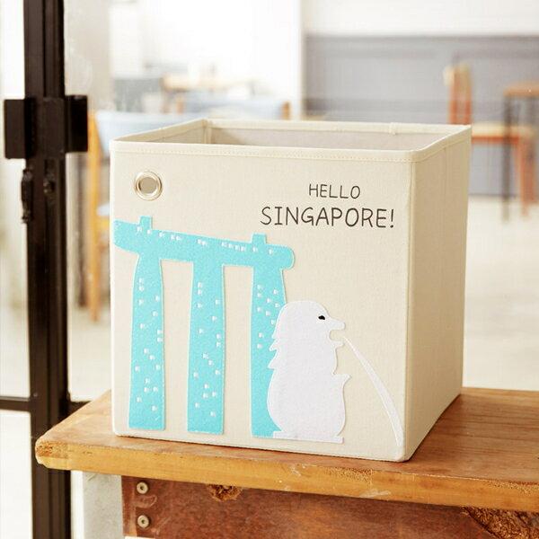 美國kaikai&ash收納箱-HELLO!新加坡摺疊收納箱玩具收納箱整理箱設計風棉麻不織布