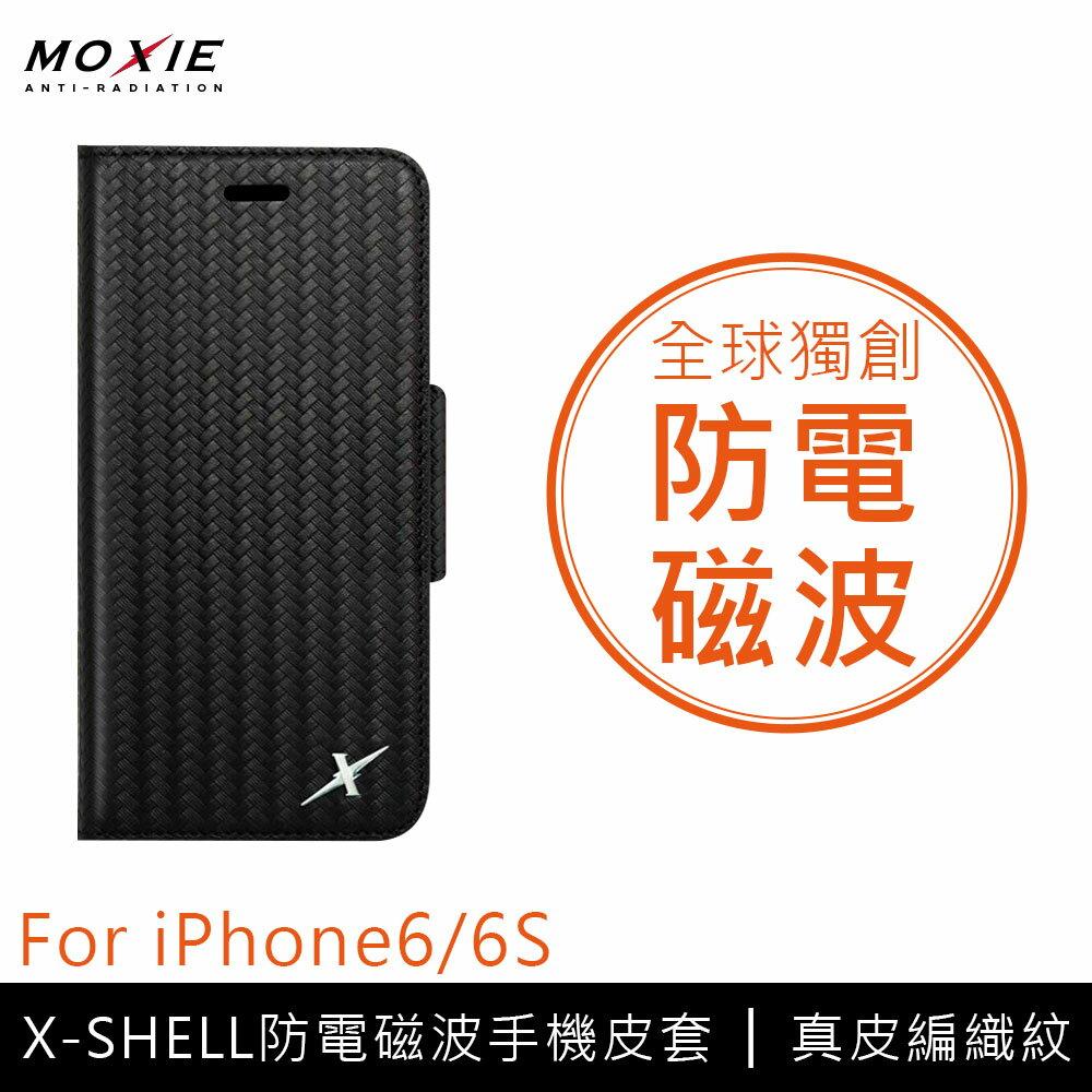 iPhone6 / 6S X-SHELL 防電磁波 手機皮套 防側錄【C-I6-011】悠遊卡可用 真皮皮套 編織紋路 - 限時優惠好康折扣