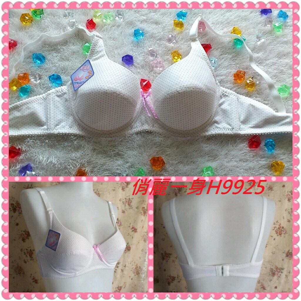 【台灣製】少女學生內衣軟鋼絲均勻襯墊吸汗透氣70/75/80/85(BC罩杯)H9925俏麗一身