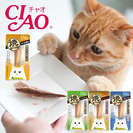 日本 CIAO 鰹魚燒魚柳條 30g 魚柳條 魚柳 貓肉條 肉條 貓食 貓零食 寵物 貓咪【N102395】