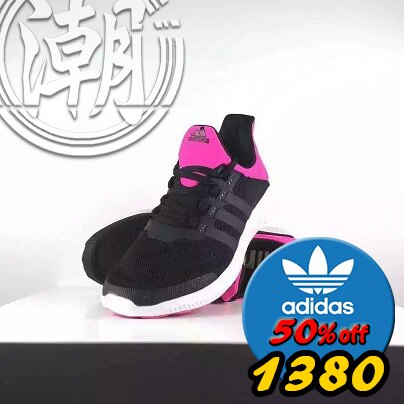 歲末出清Adidas CC Sonic Bounce 彭于晏 網面透氣慢跑鞋 情侶鞋 跑步鞋 氣墊鞋 休閒鞋【T2】