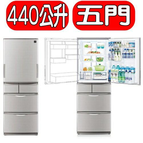 領券打95折★回饋15%樂天現金點數★SHARP夏普【SJ-XW44BT-N】《440公升》日本原裝五門冰箱