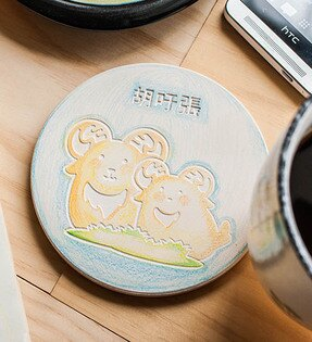 幸福森林:十二生肖-羊杯墊
