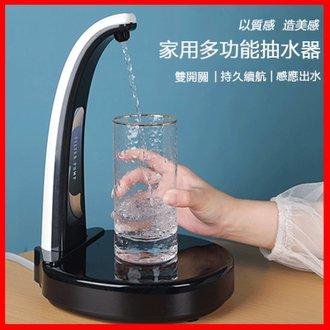 智慧電動抽水器家用桶裝純凈水桌面自動上水usb充電式無線飲水機