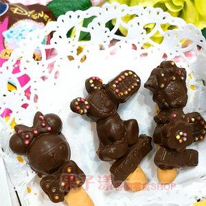 日本 萬代 DIY 迪士尼 米奇 米妮 巧克力餅乾棒 [JP558]
