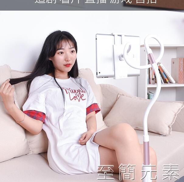 手機懶人支架女床頭手機架平板多功能桌面ipad直播通用宿舍床上看電視抖音神器屏幕