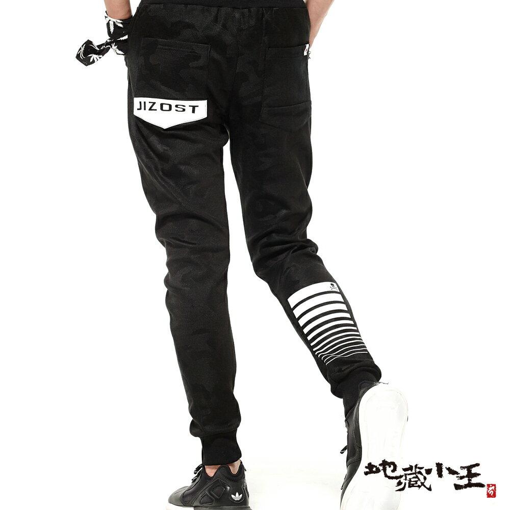 【專櫃新品】潮流街頭迷彩提織3D棉褲 - BLUE WAY  JIZO 地藏小王 1