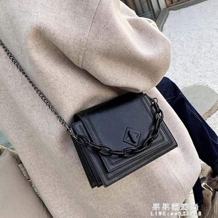 小包包女包2020新款潮韓版時尚鏈條鎖扣單肩包復古手提斜挎小方包 閒庭美家