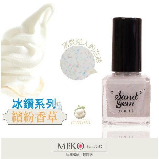 Lucky 沙粒風指甲油 - 繽紛香草 TMSG-1606