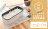 2020最新款  /  日本Thanko 超高速 便當型電子鍋 飯鍋 電鍋 一人份 小資族。共1色-日本必買 日本樂天代購 (6980) /  件件含運 3
