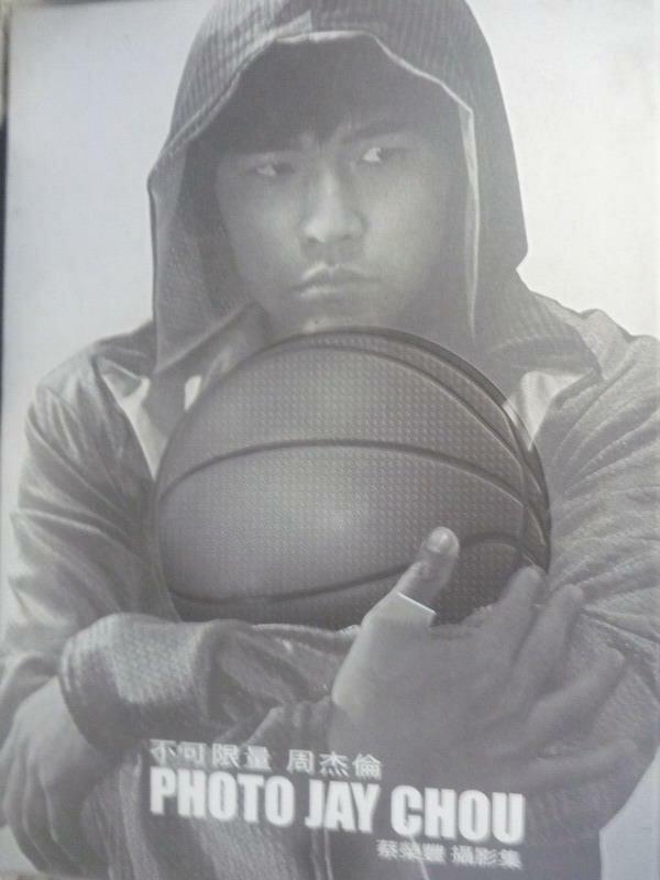 【書寶二手書T1/攝影_ZEA】不可限量周杰倫PHOTO JAY CHOU_原價850_蔡榮豐