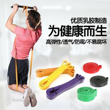 腳蹬拉力器 阻力帶健身彈力帶練肩膀訓練瑜伽帶腳蹬拉力器助力帶扁皮筋拉力繩『MY2247』
