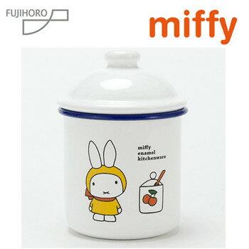 富士琺瑯/ Miffy米菲兔系列-琺瑯罐