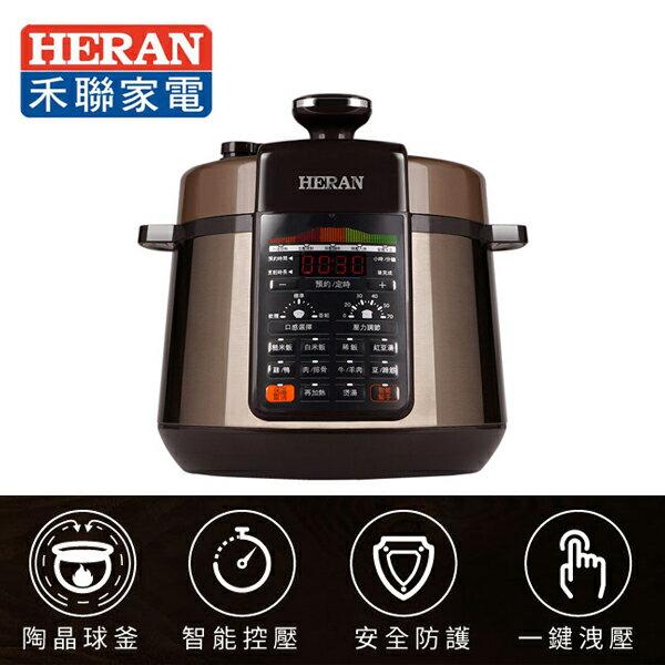 禾聯HERAN 微電腦壓力鍋 HPC-11S1