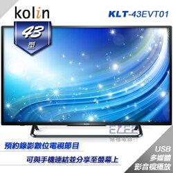 【億禮3C家電館】歌林43吋液晶電視KLT-43EVT01.HDTV高畫質影像接收.台灣製