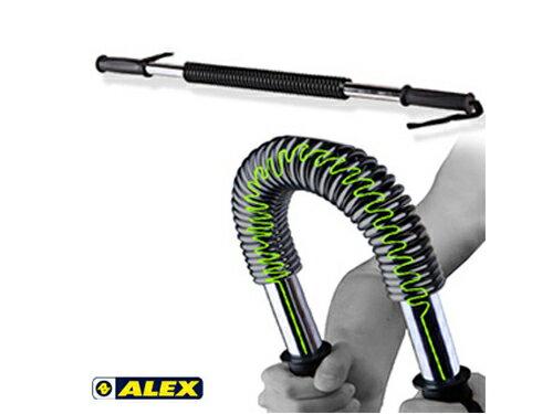 ALEX 新一代雙簧握力棒