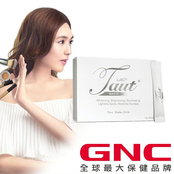【GNC健安喜】LAC回原皙飲品30包盒(穀胱甘月太葡萄籽維生素C)