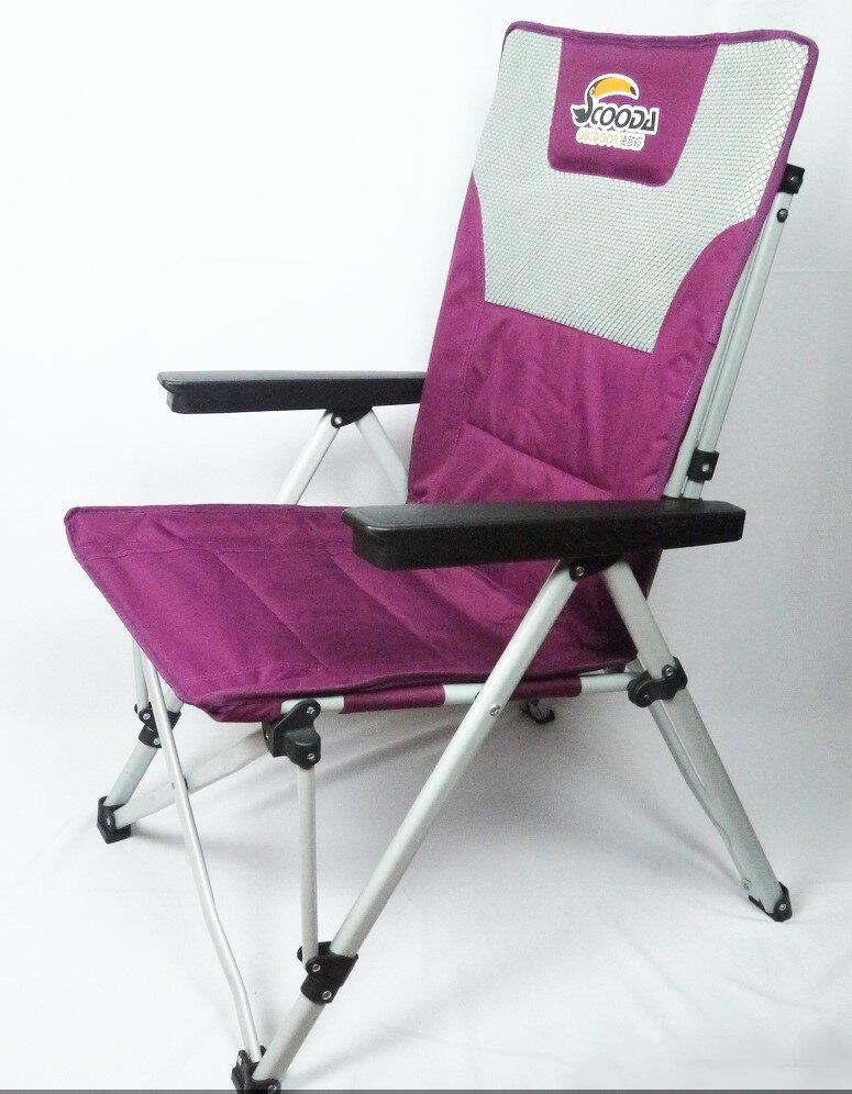 【露營趣】中和 SCOODA 速可搭 卡夫卡三段變形椅 休閒椅 折疊椅 大川椅 C-008