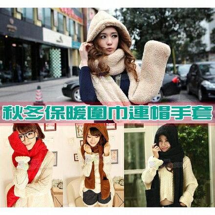 韓國 羊羔絨連帽毛絨加厚情侶圍脖圍巾帽子手套一體 可搭外套 T恤 牛仔褲 牛仔短群 帽子