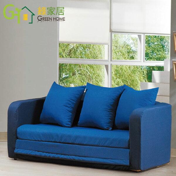 【綠家居】艾文時尚藍亞麻布二用沙發沙發床(拉合式機能設計)