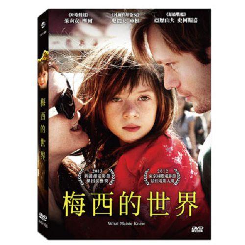 梅西的世界DVD