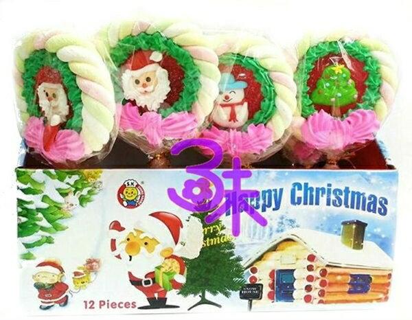 (馬來西亞) 日日旺 聖誕棉花圈圈棒糖 1盒 780 公克 (65公克*12支) 特價 390 元 平均一支 32.5 元【4717831107582】(聖誕節 糖果/ 聖誕 軟糖棒棒糖/ 聖誕節人偶造型QQ棒糖 聖誕棉花棒糖)