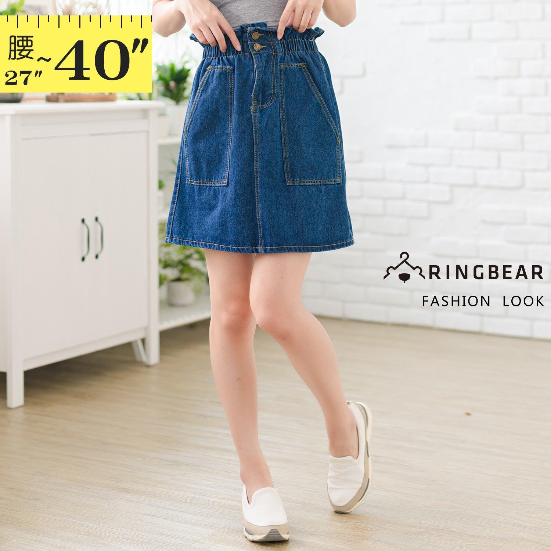 牛仔裙--休閒個性高腰鬆緊大口袋造型牛仔A字短裙(藍M-5L)-Q107眼圈熊中大尺碼 1