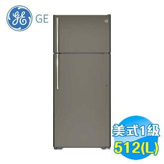 奇異 GE 512公升 上下門 冰箱 GTE18GMES