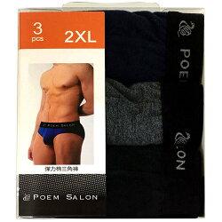 POEM SALON 彈力棉三角褲(PS3371-3) 2XL (3入)/盒 隨機