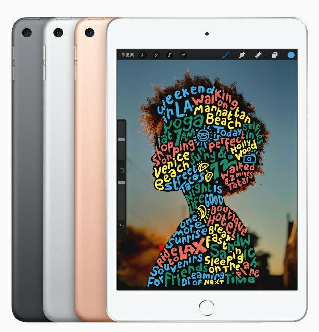 ★定價現折200 分期再零利率★ Apple 2019 iPad mini 7.9吋 Wi-Fi 64/256GB 平板電腦 (金/銀/灰) 佳成數位
