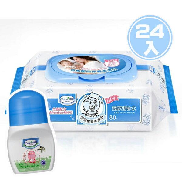 【奇買親子購物網】貝恩BaanNEW嬰兒保養柔濕巾80抽24入箱贈貝恩嬰兒防蚊滾珠凝露50ML