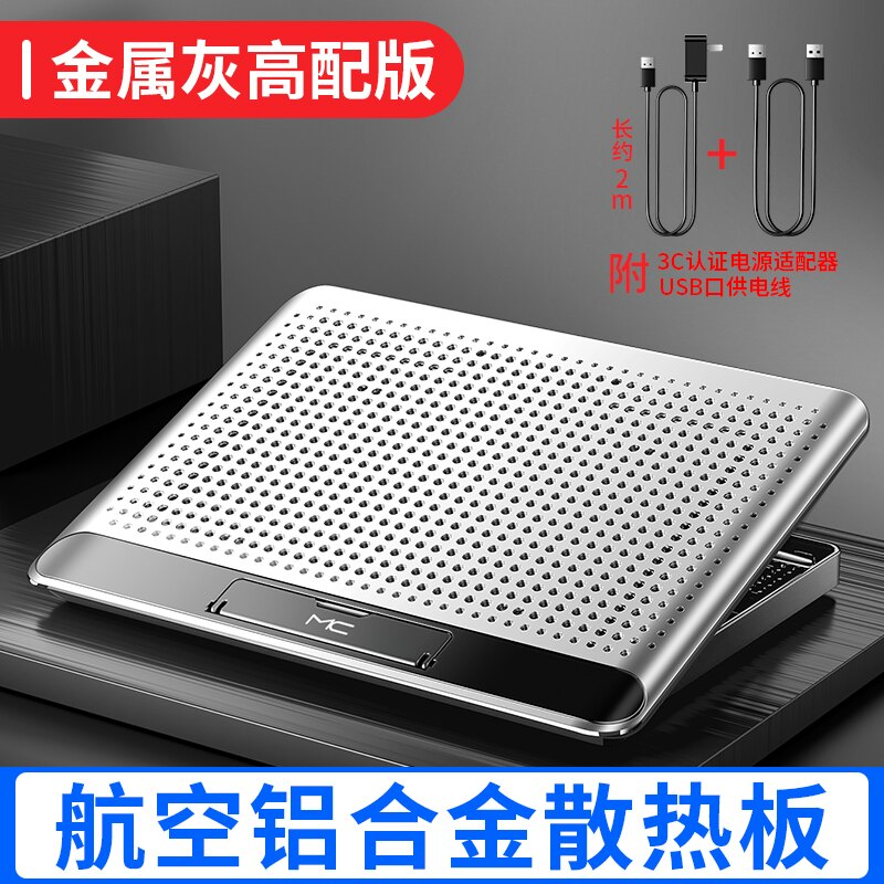 筆電散熱器筆電電腦散熱器鋁合金底座風扇水冷支架游戲本靜音降溫適用『CM46753』