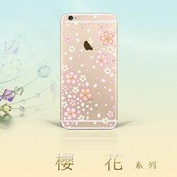 【奧地利水鑽】HTC Desire 10 lifestyle (5.5吋) 櫻花 空壓軟套