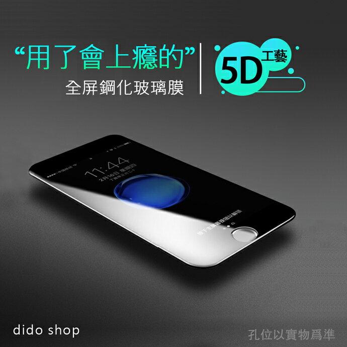 iPhone 8 Plus 5.5吋 5D滿版鋼化玻璃膜 保護貼 (PC038-9)【預購】 3