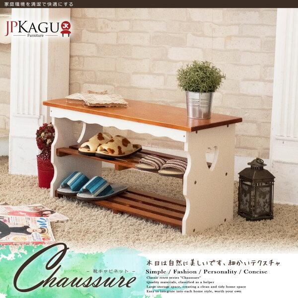 JPKagu嚴選日式簡約DIY實木穿鞋架穿鞋椅(二色)
