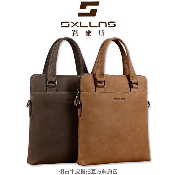 強尼拍賣~ 現貨出清 SXLLNS 賽倫斯 SX-D5048-2 復古牛皮提把直方斜肩包 休閒包 真皮包 側背包