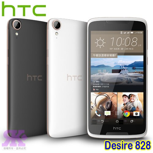 HTC Desire 828 八核防手震智慧機-贈專用皮套+多國專利抗藍光鋼保+手機/平板支架+韓版收納包